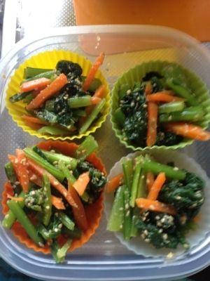 「お弁当に! 小松菜と人参のおひたし」冷凍して作り置き保存してるお弁当おかず【楽天レシピ】