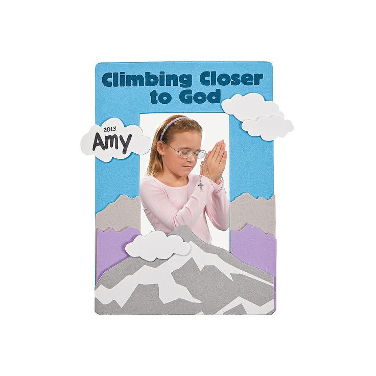 Climbing Closer to God Picture Frame Magnet Craft Kit ...