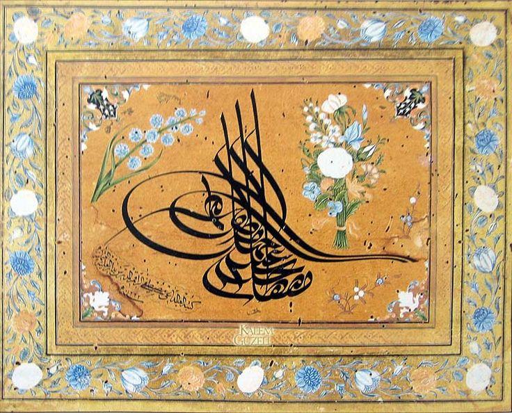 © Mustafa Râkım Efendi - Sultan IV.Mustafa-h.1222 (1808) tarihli. (TSMK-GY 1207) Hattat Râkım'ın Sultan II. Mahmud'a yakınlığı ve ona hat dersleri vermesi, padişah olmasından sonradır. Râkım Efendi, Râtib Efendi'ye intisabı ile devlet ileri gelenleriyle münasebet kurdu. Yazıcı Mehmed Münîf Efendi ve Reisü'l-Küttâb Reşîd Efendi, münasebet kurduğu kişilerdendir. Yazıcı Mehmed Münîf Efendi vasıtasıyla Padişah III. Selim ile tanışır.