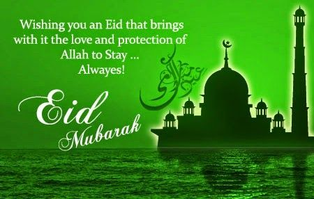 Eid Quotes | Happy Eid Mubarak Quotes SMS Wishes Messages