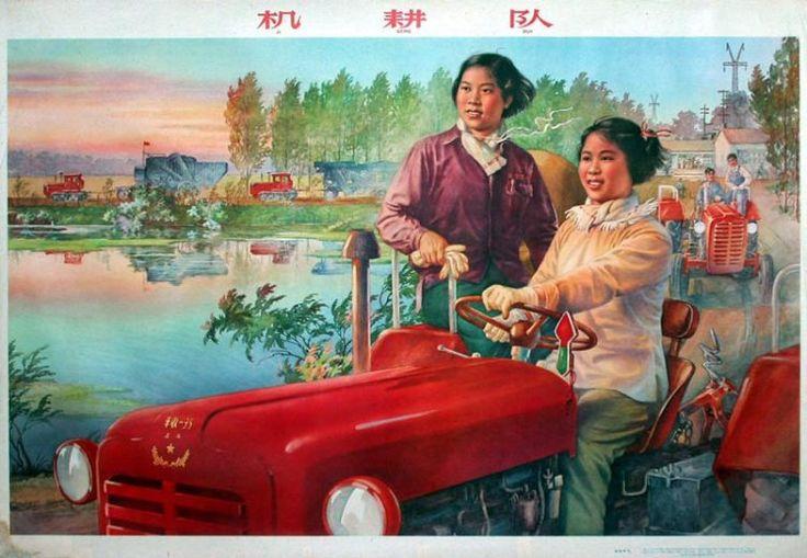 Çin traktör posterleri 1950-1970-ler Kadınlar. Uzak Doğu. propagandanın tarihi