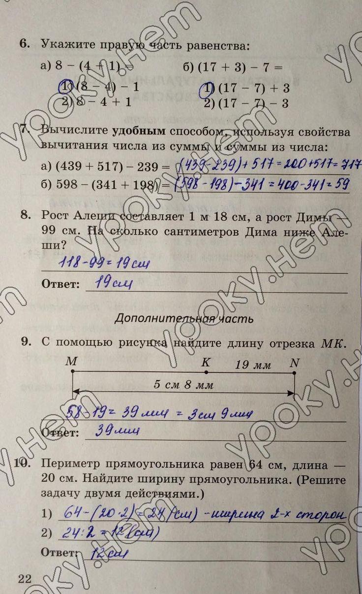 ответы на русский язык 9 класс подготовка к экзамену козулина