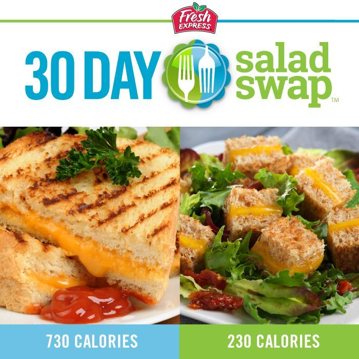 The Fresh Express 30 Day Salad Swap helps you recreate the flavors of your favorite higher-calorie foods in lower-calorie salads. Discover the free app with delicious recipes and money saving coupons. #FreshExpressContest Enter to win: http://woobox.com/w6jgfu
