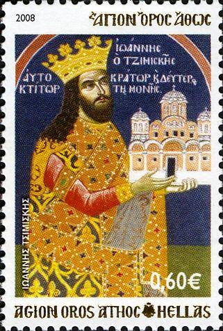 Agion Oros Athos 2008 Historical Beginning b - Agion Oros Athos 2008 Historical Beginning - Stamps of the World
