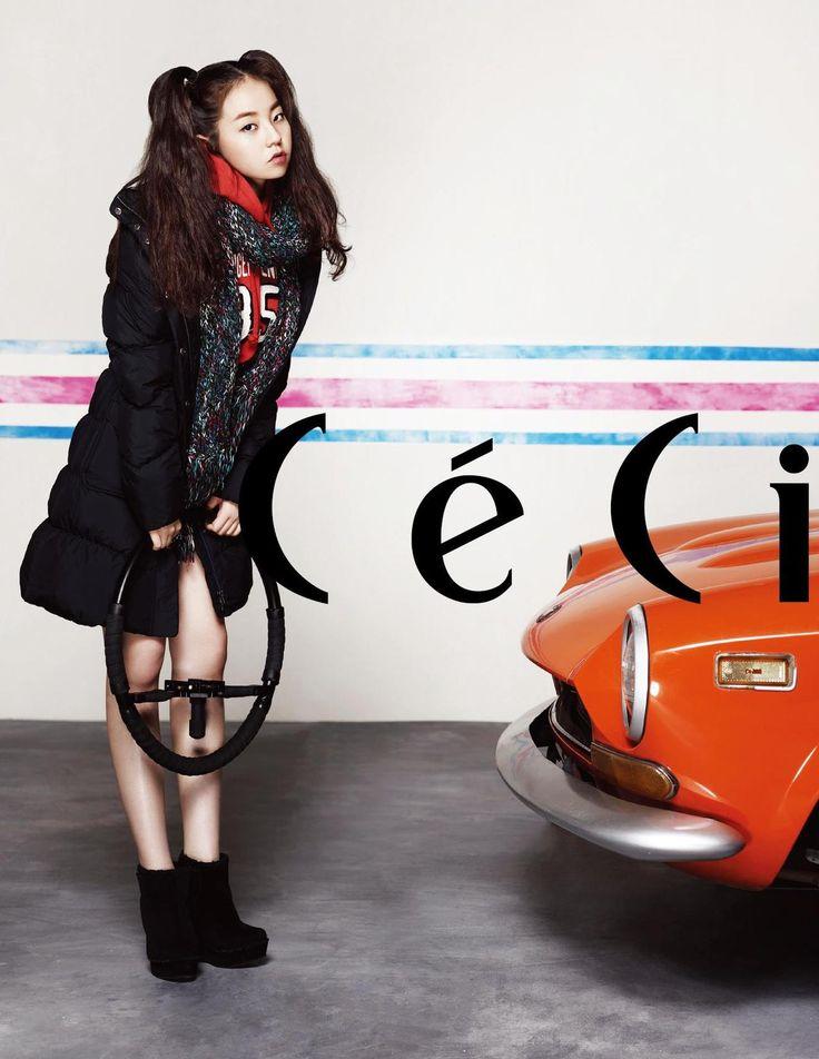 Wonder Girls So Hee - Ceci Magazine November Issue '12
