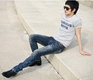 Узкие джинсы для