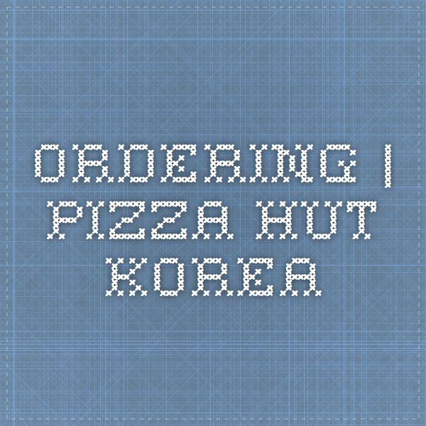 Ordering | Pizza Hut Korea (English site)