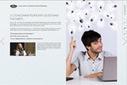 Le livre blanc de l'AACC / La transparence une réponse à la défiance des marques sous l'ère digitale