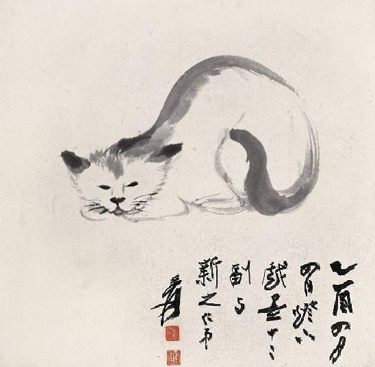 Cat - by Zhang Daqian (1899-1983), China  1945