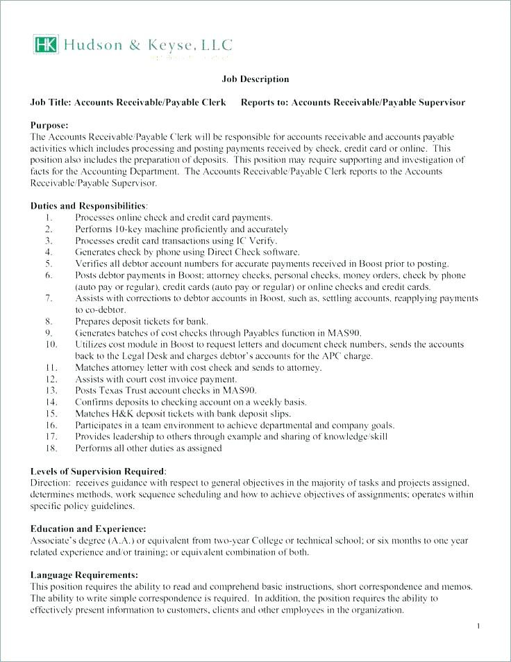 Accounts Payable Resume Example Supervisor Sample For Receivable Clerk