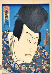 Kunisada, Actor Portraits Past and Present