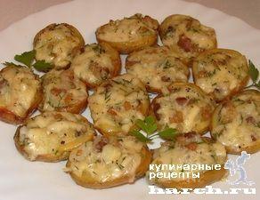 Картофель, фаршированный сыром, беконом и чесноком Potatoes stuffed with cheese, bacon and garlic