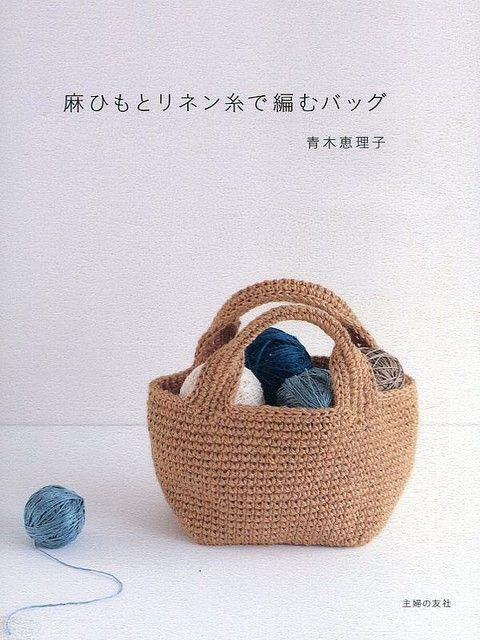Linen and Hemp Thread Bag - Eriko Aoki - Japanese Crocheting Pattern Book for Crochet Bags - B772