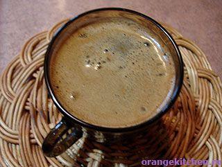 Рецепт идеального кофе Макса Фрая - Вегетарианские рецепты Оранжевой Кухни