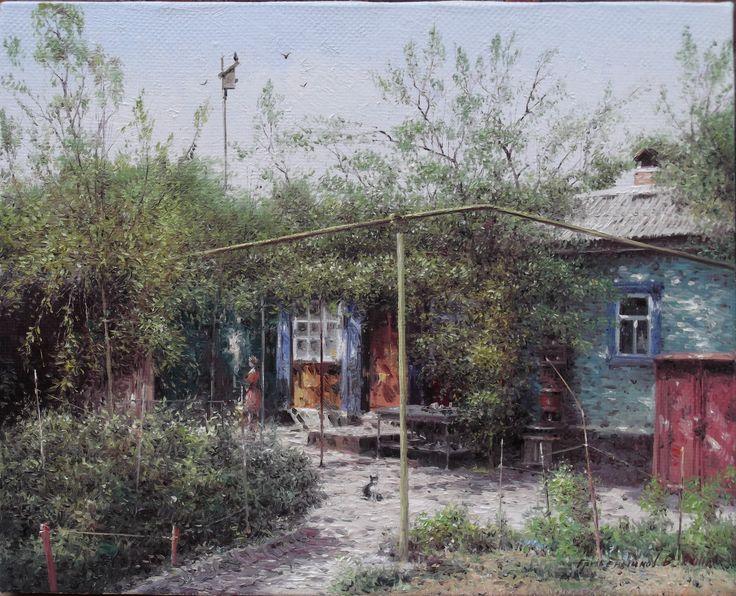 Василий Грибенников Дворик, 2011