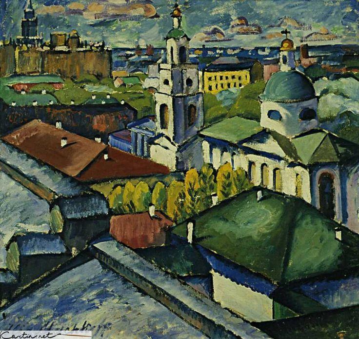 Картина — Московский вид, улица Мясницкая 1912 — Машков Илья Иванович | Ilya Ivanovich Mashkov