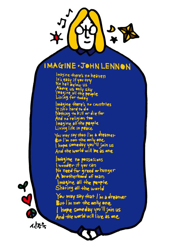 // IMAGINE - JOHN LENNON // 우린 얼마나 마음의 평화가 절대적으로 부족한  배려없는 세상에서 살고 있나요? 조금만 더 우리 모두를 위해 상상해보아요!  우린 충분히 지금보다 행복해질 수 있어요! #johnlennon #lennon #imagine