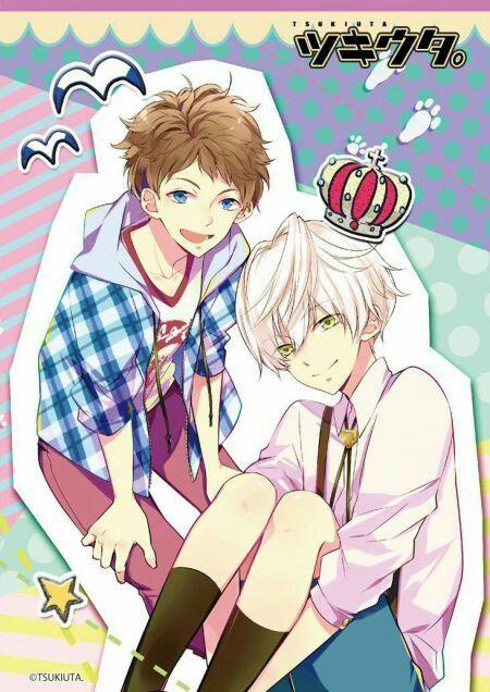 Child version: Kai and Shun