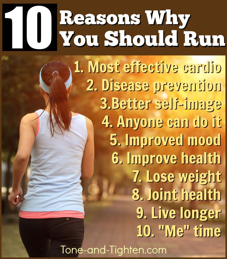Why do you run? Check out 10 great reasons why you should from Tone-and-Tighten.com #run #running #fitness
