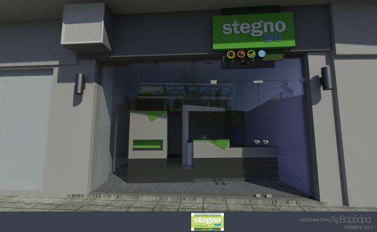 STEGNO SAT dry cleaner shop design & branding designed by John Yiannikakis | DESIGNFactory | 2014 | Greece (facebook.com/designfactory.gr)