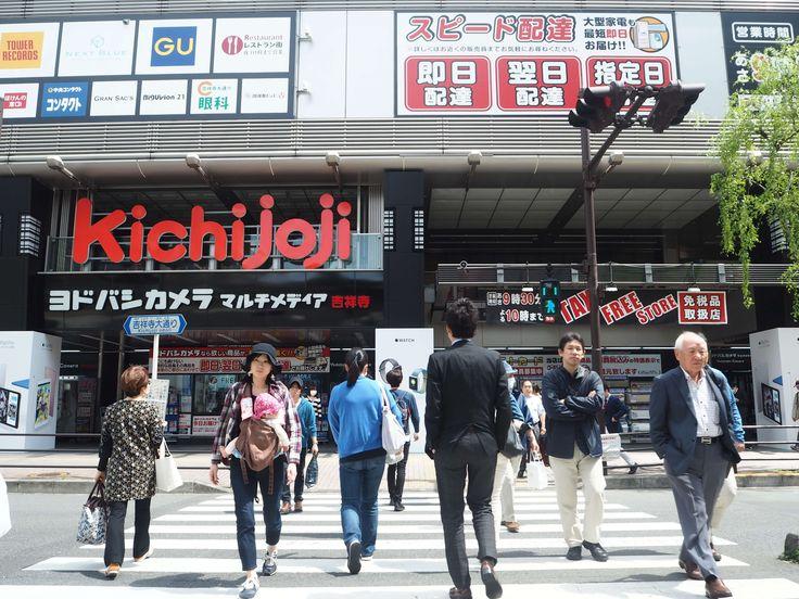 แอดค๊า มีเวลาที่โตเกียวไม่กี่วัน นอนที่ไหนดีถึงจะเดินทางง่ายๆ ไม่พลุกพล่าน มีทุกอย่างให้ช็อป มีกิจกรรมให้เด็กๆสนุก มีคาเฟ่เก๋ๆให้นั่ง มีทุกอย่างให้เลือกสรรรอบๆโรงแรมคะแอด! แอดโซระเจอคำถามแบบนี้บ่อยมากจนเก็บไปนอนฝันเลยล่ะ >_< วันนี้ ทุกคนจะไม่ต้องประสบปัญหานี้อีกต่อไป เพราะแอดโซระจะพาไปพบกับอาณาจักรที่มีทุกอย่างตามที่ทุกคนร้องขอ แถมสามารถเดินทางไปยังสถานีหลักๆได้ภายในเวลาไม่เกิน 15 นาที โอ๊ว จอร์ชชชช เราอย่ามัวลำไยกันอีกต่อไป มาค่ะมา สถานีนอกสายตา ที่ใครหลายๆคนอาจจะนั่งรถไฟเลยผ่านไป…