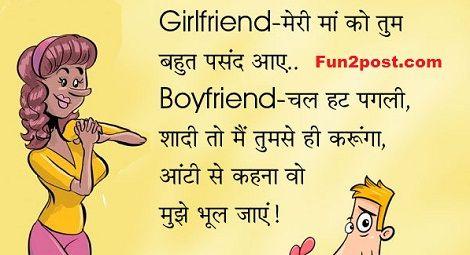 Funniest Jokes,Latest Jokes,Popular Jokes,Latest Joke,Popular Joke,Joke of the Day,Shayari - Fun2post.com