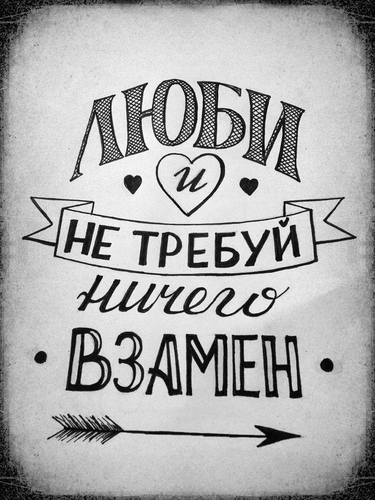 Нарисованная картинка с надписью