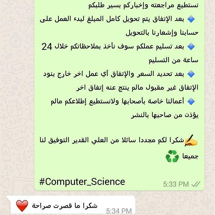 الجامعة العربية المفتوحة الكلية التقنية جامعة نوره جامعة الامام كلية الغد جامعة سلمان Aic Icu