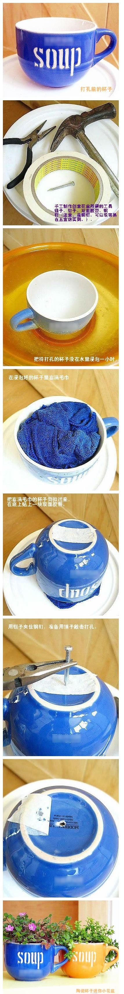 A flower pot from a ceramic soup bowl (It's in Chinese, but the pictures explain this idea pretty well)