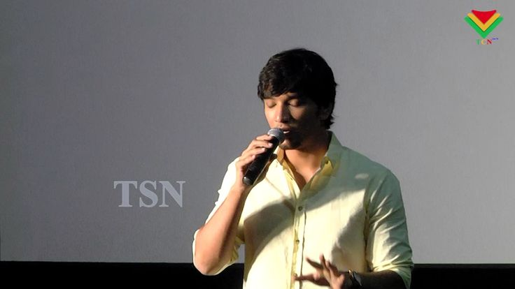Gautham Karthik on Press Conference ; sharing His Experience in Kollywoo...