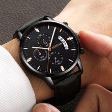 KASHIDUN. dos homens Relógios Desportivos de Quartzo Ocasional Relógios Analógicos Militar Multi-funções de Tempo de 24 Horas Calendário Simples. TL-839
