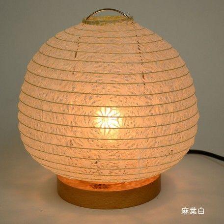 和紙・丸型スタンドライト「麻の葉文様(21cm×21cm)」 ・・・新生活・和・ランプ