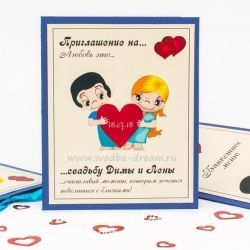 Свадебная коллекция аксессуаров Love is, оригинальные атрибуты Лав Из для необычной свадьбы - реквизит с любимыми героями! #лепесткинасвадьбу #танецневестысотцом #замочеклюбви #свадебныефужеры #подачазаявления #Грибоедовскийдворецбракосочетания