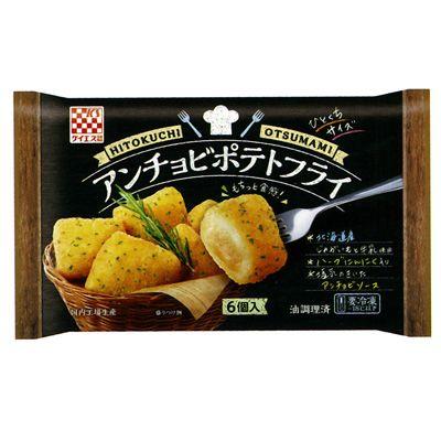 アンチョビポテトフライ - 食@新製品 - 『新製品』から食の今と明日を見る!