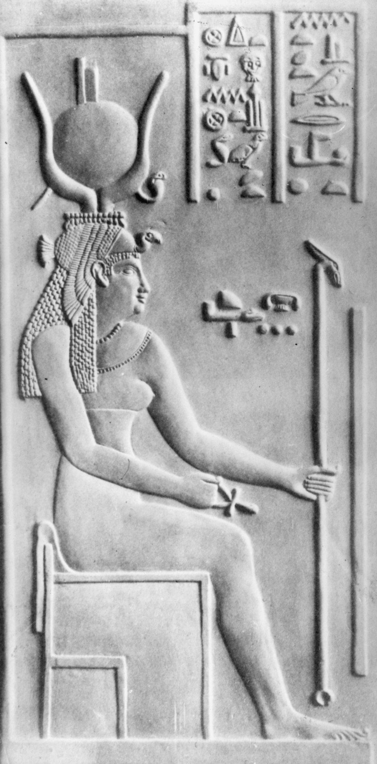 Cleopatra VII was the last ruler of the Ptolemaic dynasty, ruling Egypt from 51 BC - 30BC. http://www.bbc.co.uk/history/historic_figures/cleopatra.shtml