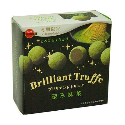 ブリリアントトリュフ <深み抹茶> - 食@新製品 - 『新製品』から食の今と明日を見る!