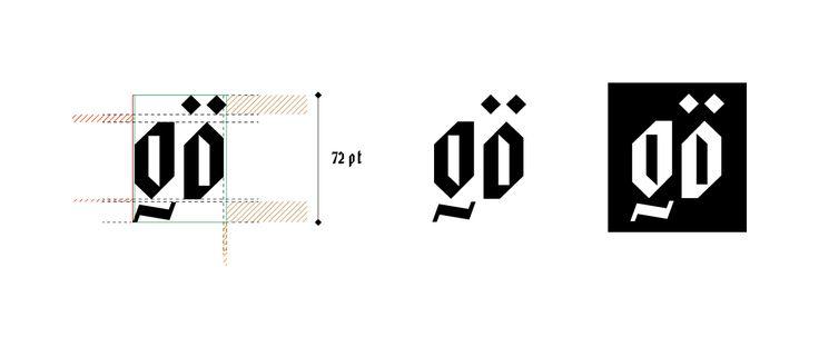 Word World brand - Icon Logo Design