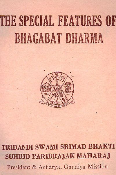 Buy the special features of bhaghabat dharma from online book store of gaudiya mission in Baghbazar, Kolkata