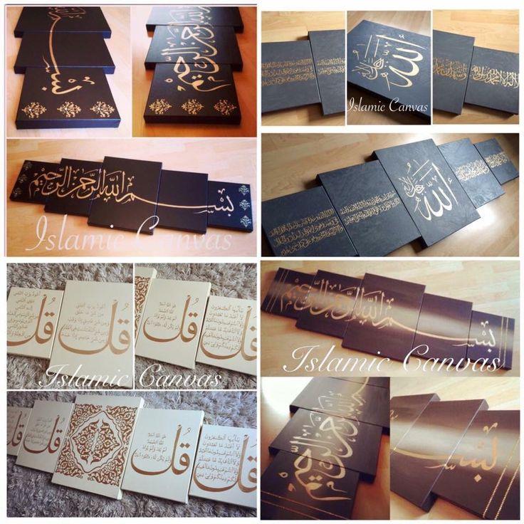 We are taking orders! For further details, please inbox Islamic canvas inshaAllah.  #islamicanvas #shahada #kalima #allah #muhammad #islamicart #islamiccalligraphy #islamiccanvas #ayah #arabic #arrahman #surah #script #bismillah #calligraphy #customisedcanvas #arabiccalligraphy #arabicscript #personalisedcanvas #quran #quote #chaffordhundred #essex #london #eastlondon #uk