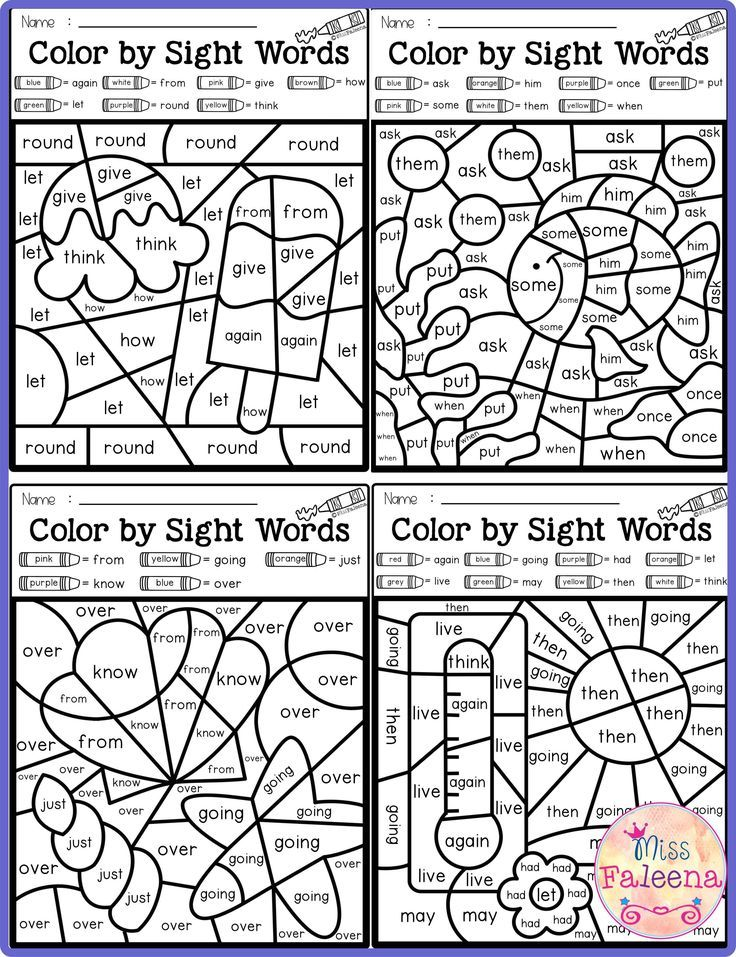 Summer Color by Code -Sight Words First Grade | Sight ...