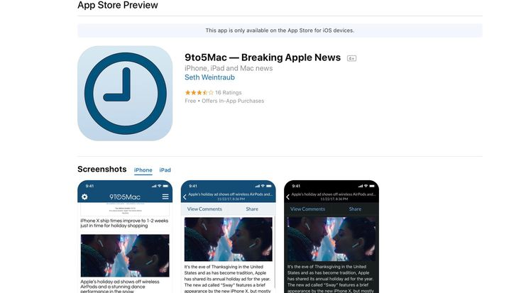 Apple overhauls App Store web interface with new iOS-like design   9to5Mac https://9to5mac.com/2018/01/18/app-store-web-redesign/