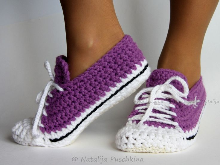 "ENGLISH: Quick and Easy crochet pattern - shoes (home sock) ""Sport"" Size US: 4-14; Size UK: 1,5-10. https://www.crazypatterns.net/en/items/9478/easy-quick-crochet-pattern-shoes-sock-sport"