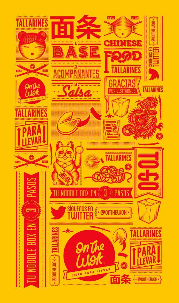 Livingoods : 1000+ ideas about Restaurant Poster on Pinterest  Rollup ...