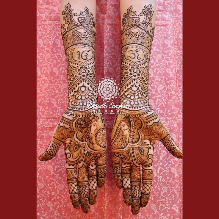 Mehndi Henna London : Henna mehndi london pants makedes