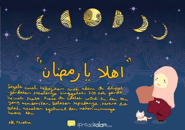 """#Ramadhan #Ramadan """"Every deed of man will receive ten to 700 times reward, except Siyam (fasting), for it is for Me and I shall reward it (as I like).    """"Segala amal kebajikan anak Adam itu dilipat gandakan pahalanya sehingga 700 kali lipat, kecuali puasa. Puasa itu adalah untuk-Ku, dan aku yang memberikan balasan kepadanya, kerana dia telah menahan syahwat dan makan minumnya kerana Aku""""    Muslim"""