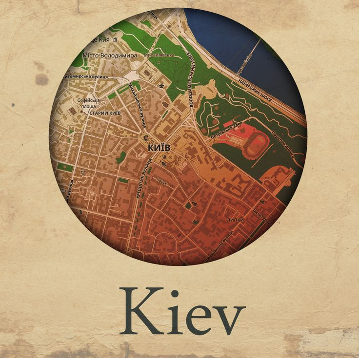 Cities edition - Kiev