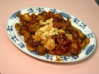 161 best yummy chinese food images on pinterest chinese food almond chicken recipe chinese food recipes foodiedelicious forumfinder Choice Image