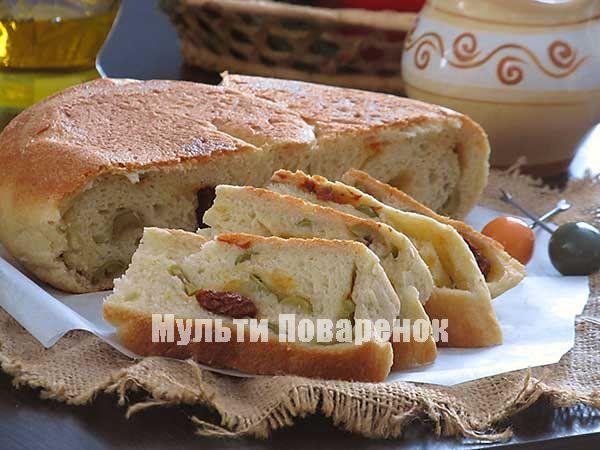 Итальянский хлеб с сушеными помидоpами и оливками в мультиваpке