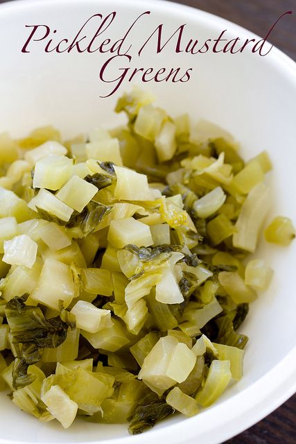 pickled mustard greens - taiwanese food. perfect to beef noodle soup!