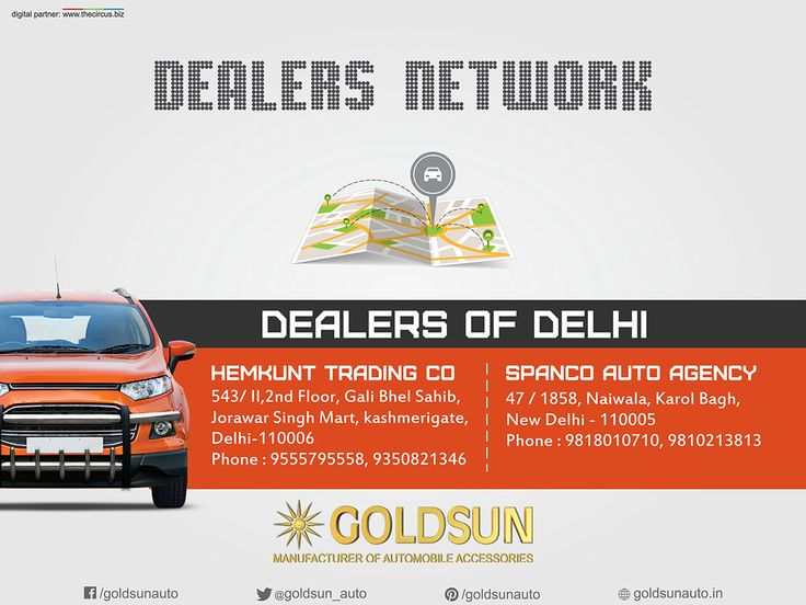 We, #Goldsun provide #Automobile #Accessories #Bumper, #nudge_guard, #luggage_carrier, #side_steps for all #indian #cars.   Find out our stylish accessories now at #Delhi.  For more details call : +91 93444 49111 Visit your nearest Automobile #Accessory store or www.goldsun.in   #goldsun #dealers #Delhi